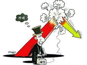 """在加拿大炒股:不容易被""""恶意做空""""股票的五大特征"""