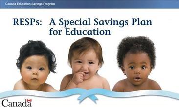 如何投资加拿大RESP注册教育储蓄账户?